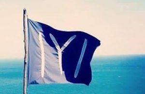 Kayılar'ın Bayrağı
