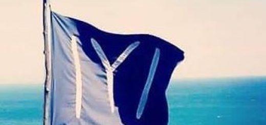Kayı Boyu Bayrağı