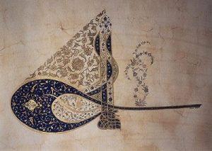Osmanlı Süsleme Sanatı