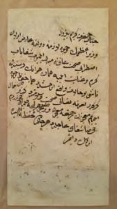 Bir hatt-ı hümayun belgesi