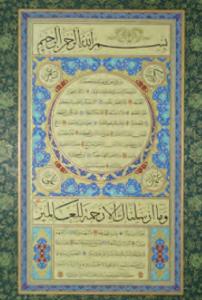 Osmanlı Türkçesi Hilye