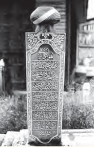 Osmanlı Türkçesi Kitabe