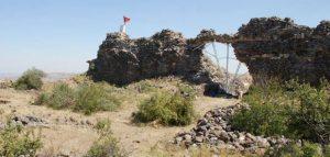 Karacahisar Kalesi'nin Bugünkü Görüntüsü