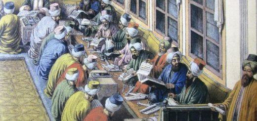 Osmanlı Devletinde Mahalle Mektebi