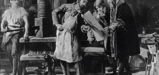 Gutenberg (temsilî)