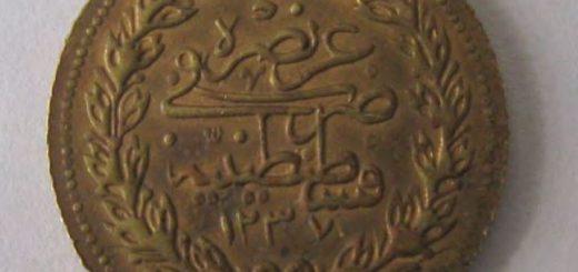 Osmanlı sikkesi
