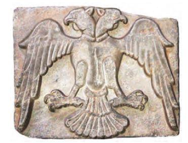 Türkiye Selçuklu Devleti arması
