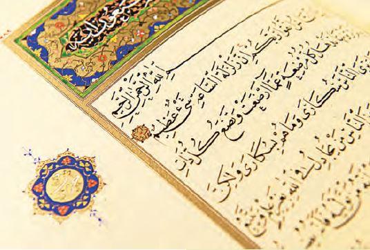 Şeyh Hamdullah hattıyla yazılmış Kur'an-ı Kerim sayfası