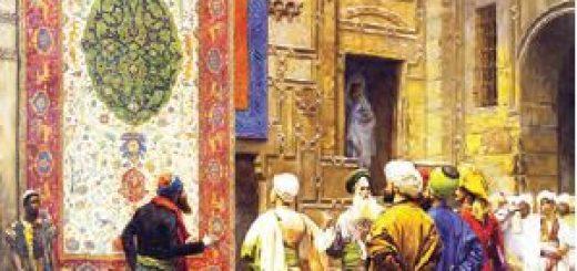 Esnaf ihtiyarları (Temsilî)