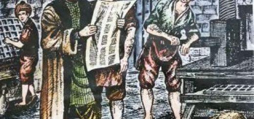 Osmanlıda İlk Matbaanın Kuruluş Çalışmaları (Temsilî)