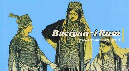 Baciyan-ı Rum