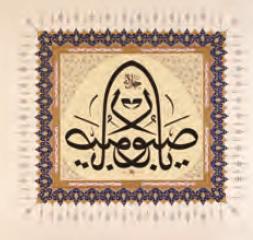 Osmanlı Türkçesi ile yazılmış levha