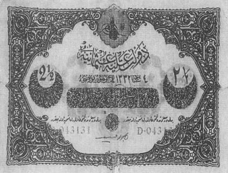 Osmanlı Devletinin İlk Kağıt Parası