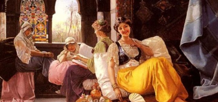 Osmanlı Devletinde Padişah ve Şehzade Eşleri