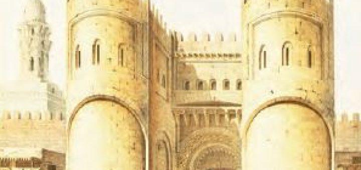 Bâb'el-Fütûh (Kâhire)