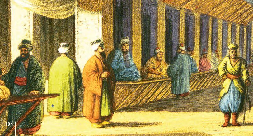 Osmanlı Devletinde Toplum Yapısı